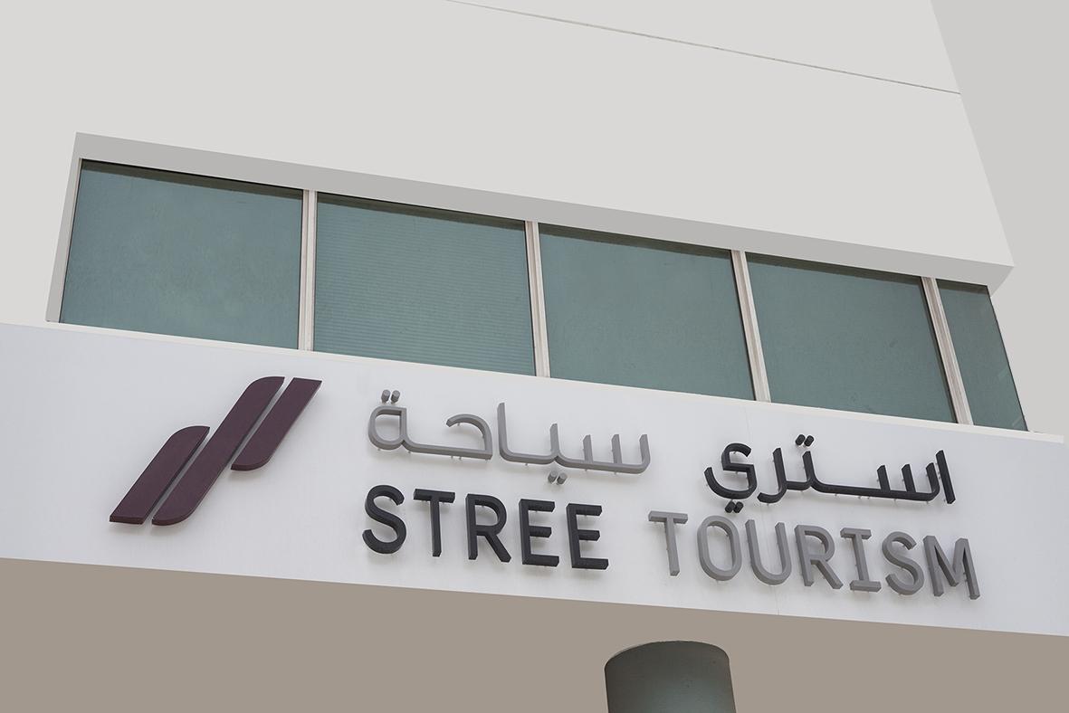 stree_signage_03