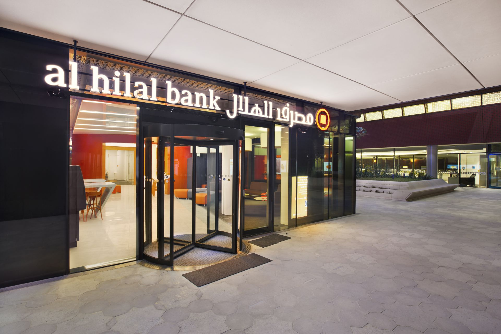 alhilal_bank7